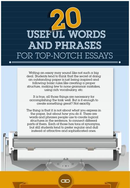20 useful words 01 compressor (1)