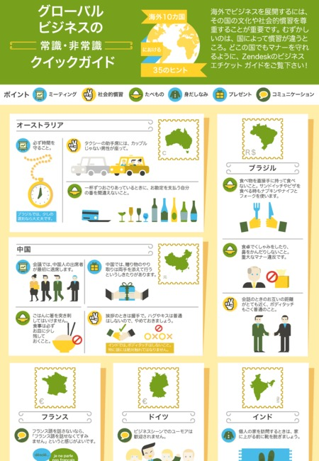 Infographic324 japan 06