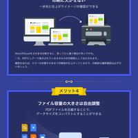 Pe jp infographic