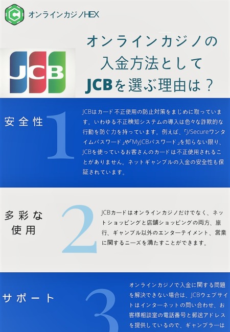 Why to choose jcb info