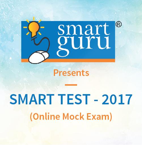Smartguru logo